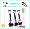 Pet Pooper Scooper Clean Pick Up Waste Tool Handle Dog Poop Picker
