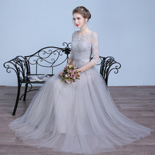 Tulle Satin Lace Appliques Long Sleeve Evening Dress wedding dress for women