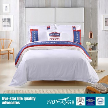 Hotel Brand Custom Logo Bedding Set Pure White Bed Sheets Whole From Alibaba China
