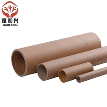 Recycled package core tube making machine brown kraft paper roll