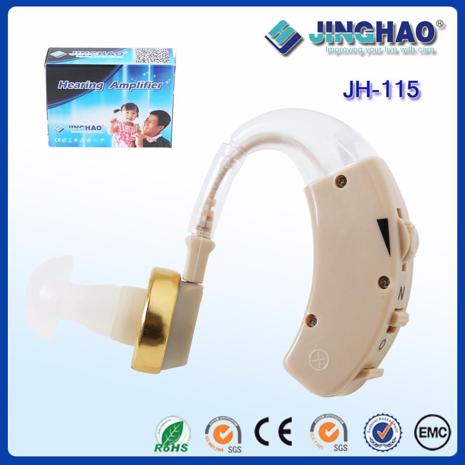 Cari Kualitas Tinggi Alat Bantu Dengar Bte Produsen Dan Aid Vhp221 Productschina Digital Hearing Amplifier Di Alibabacom