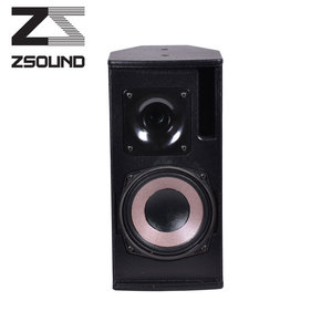 professional full range 8 inch woofer speaker for disco