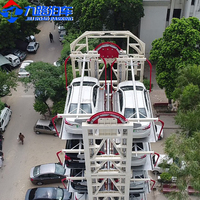 Jiuroad Parking CE ISO certified vertical rotary smart car parking system