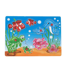 Marine Animals 8-pieces 3d wooden matching jigsaw puzzle board