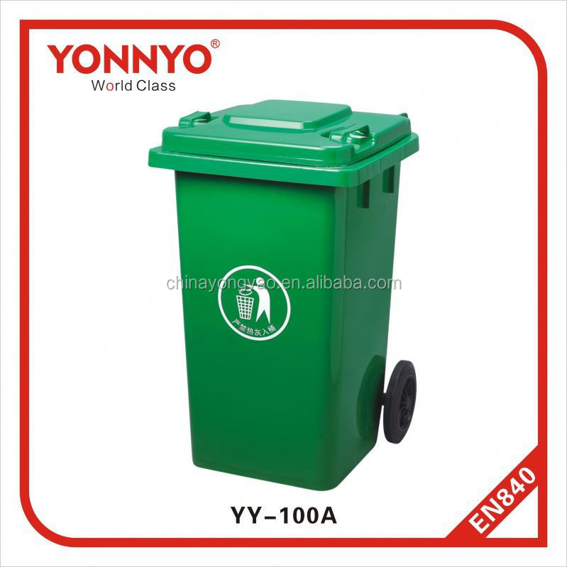popular recycling bin 3 compartments for sale