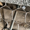 /product-detail/anping-cheap-galvanised-chicken-fencing-60818888367.html