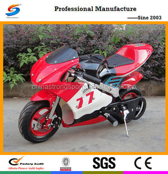 Pocket Bike And Mini Chopper Pocket Bike Pb001 Buy Pocket Bike