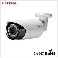 Outdoor IR high resolution 700tvl cctv sony ccd camera