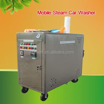 Ce 20 Bar 2 Hose Lpg Mobile Vapor Car Wash Machine Steam Vx 5000