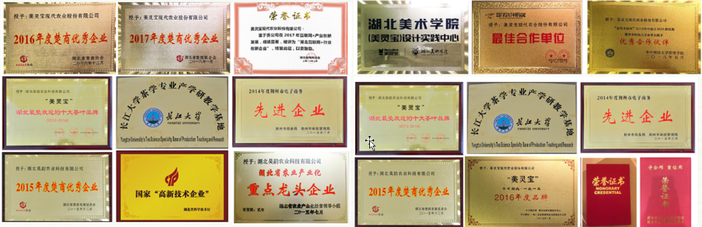 Gift packing Pure Black Tea AA Chinese High Quality Heath Black Tea - 4uTea   4uTea.com