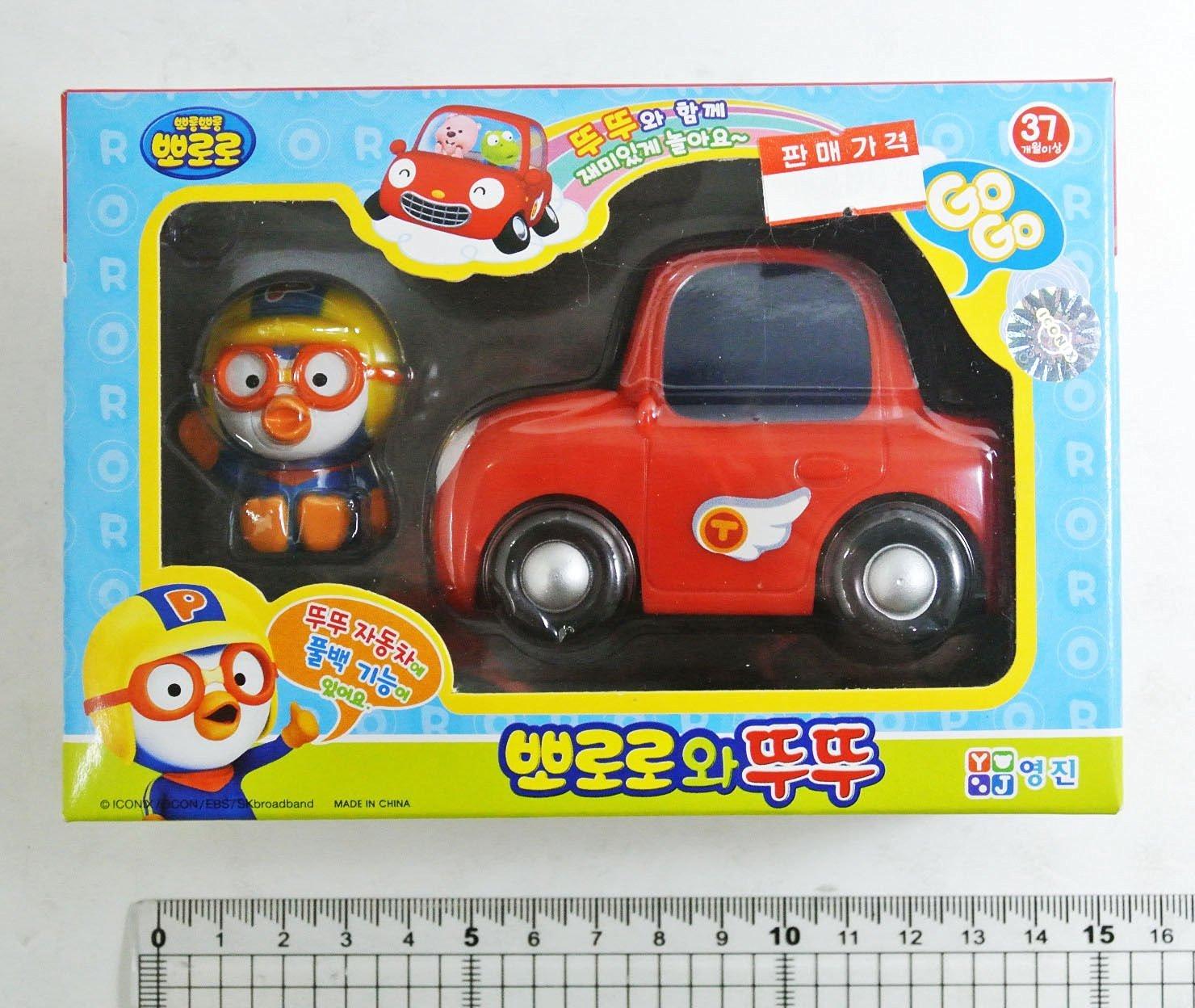 Children Kids Gift Toy Pororo Mini Car Play Set Full Back Gear Korean Animation /item# G4W8B-48Q30784
