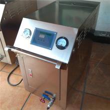 single gun hot steam pressure washer dry clean steam iron car wash