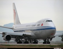 air freight rate cargo service from china to UAE