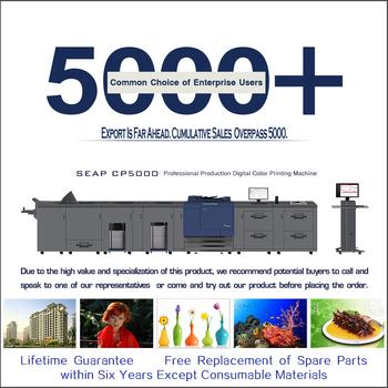 Seap cp5000 wedding invitation card business card printing machine seap cp5000 wedding invitation card business card printing machine price reheart Images