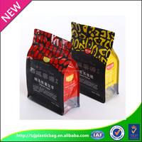 China supplier new products customized composite material health food packing zipper lock printed plastic bag