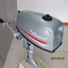 2 Stroke Outboard Motor, 2 Stroke Outboard Motor Suppliers