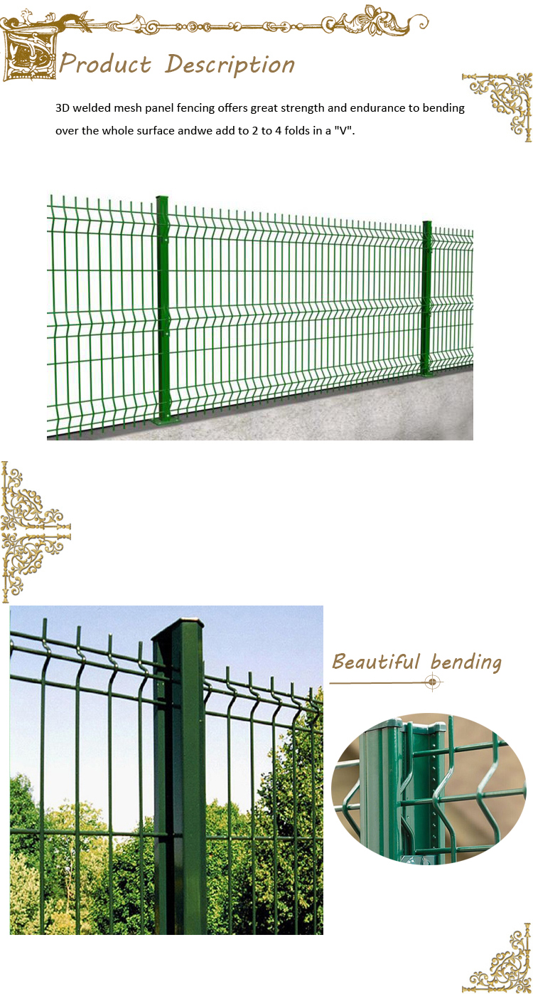 PVC coated garden grill Fence, Curved fence panel, folded wire mesh ...