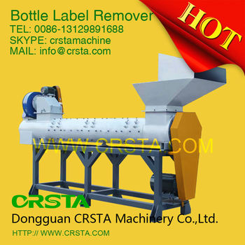 PET bottle label remover/pet bottle label removing machine/ label separator machine producer