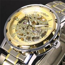 Победитель золотые мужские механические часы Скелетон нержавеющая сталь ручной Ветер часы Прозрачный стимпанк Montre Homme наручные часы(Китай)