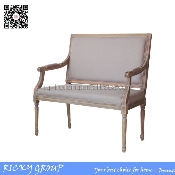 RQ- 20751 Double outdoor wood arm chairs