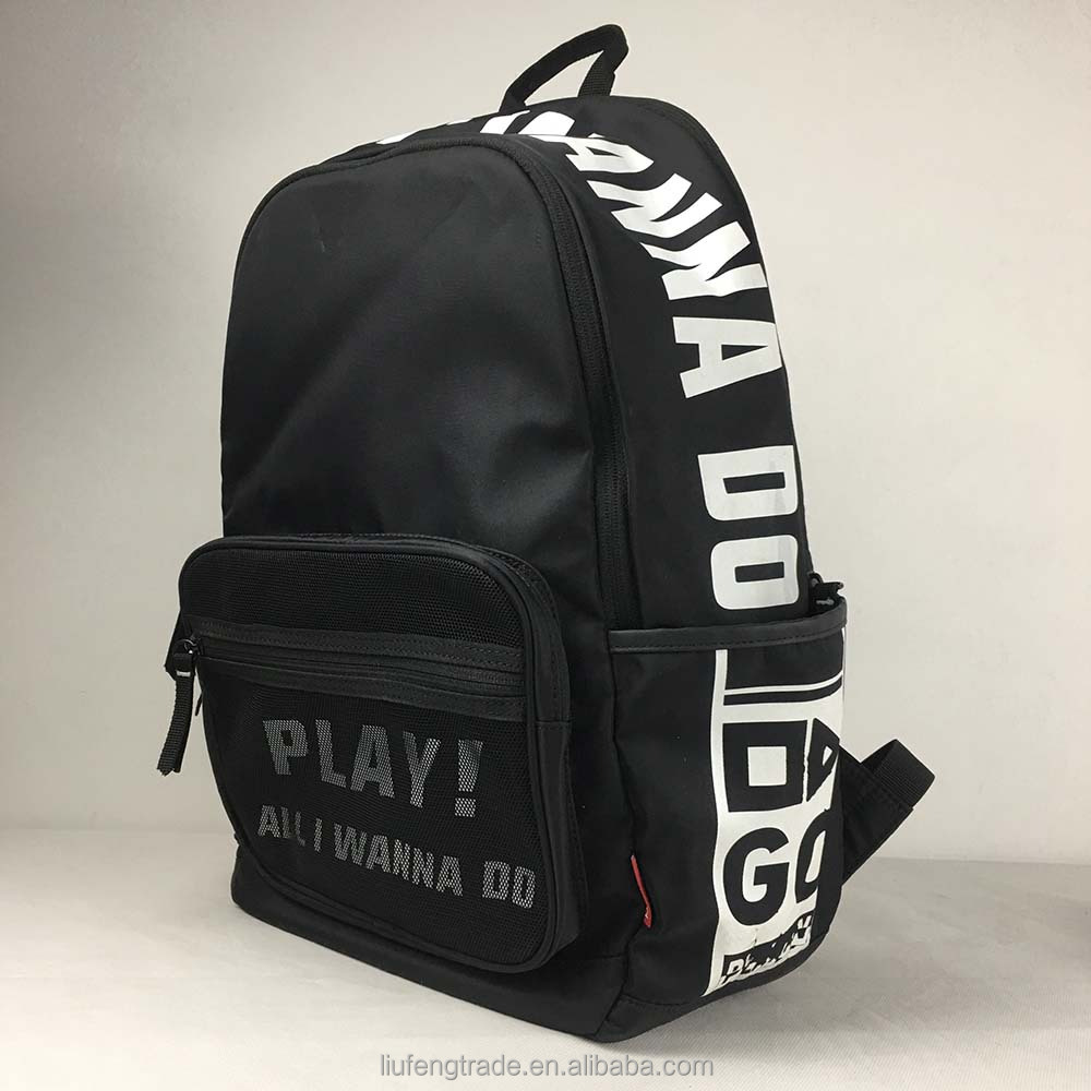 2017 new design fashion waterproof sports nylon backpack school bagpack for  boys 1bd462cc71725