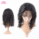 wholesale cheap curly kinky twist afro glueless brazilian braided full lace wigs for black women,1b 613 full lace wig human hair