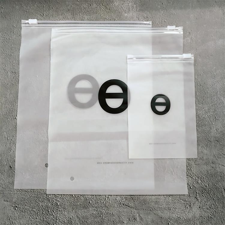 Whole Custom Zip Lock Bags With Logo Clothing Packaging Pe Bag Printed Tshirt Plastic Poly Product On