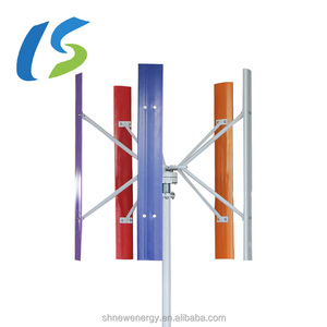 Hot sale china roof top 100w vertical axis wind turbine price