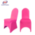 Factory Wholesale Cheap Wedding Chair Covers