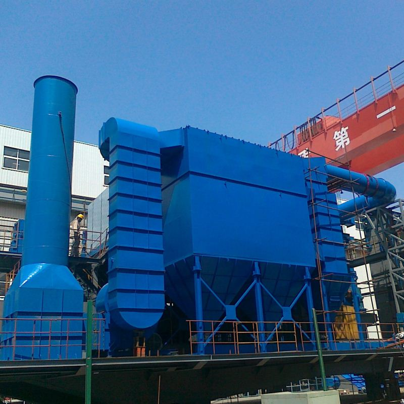 water dust collector