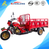 High quality new model cheap china 3 wheeler motorcycle for sale
