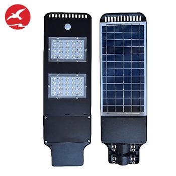 Flyinglighting Ultra Thin Led Solar Street Light Buy
