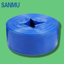 Good quality 4 inch pvc lay flat water hose