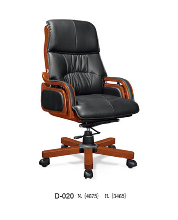 Walnut Solid Wood Arm Office Chair For General Manager