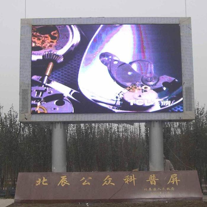led tv circuit diagram led tv circuit diagram suppliers and led tv circuit diagram led tv circuit diagram suppliers and manufacturers at alibaba com