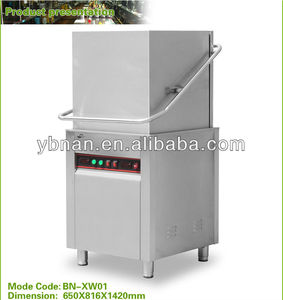 Energy saving wash dish machine/Under-counter Type Dishwasher Machine