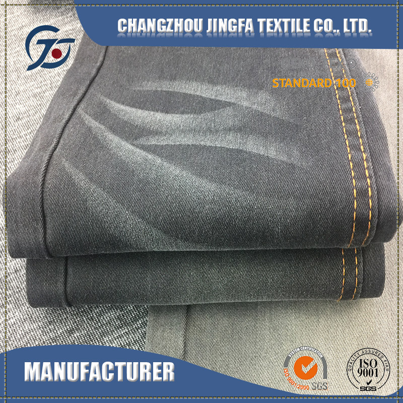 experienced manufacturer 280g knitted denim fabric