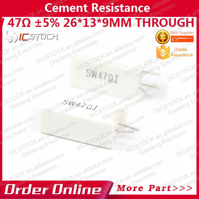 1LOT=10PCS Cement <strong>resistance</strong> 5W 47ohm 5% 26*13*9mm Through Hole V-5W47ohmJ