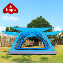 New Design Automatic Double Layer 3-4 Persons Largest camping Tent