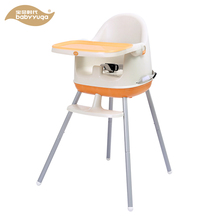 Adjustable baby highchair combined infant feeding high chair infant modern feeding high chair