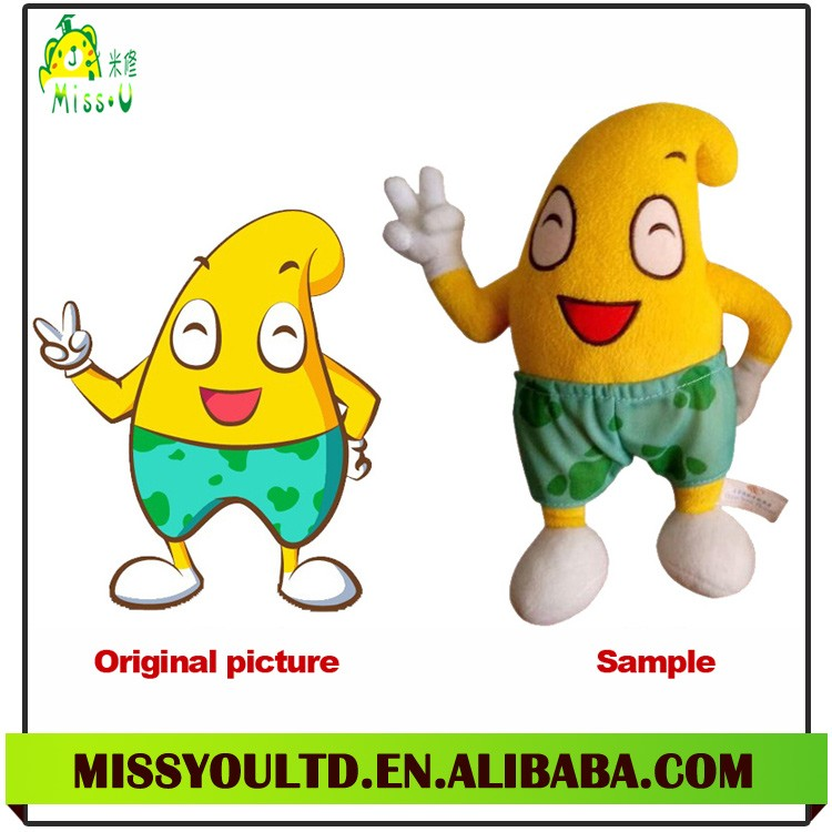 New Design Your Own Plush Lovely Custom Toy
