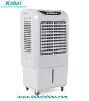 2017 Wholesale Portable Mini Water Air Cooler