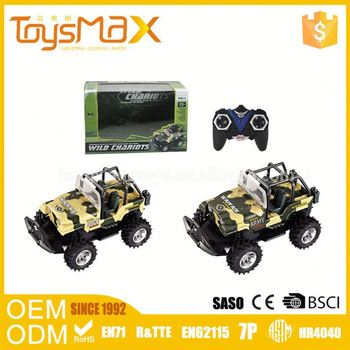 Kids Toys Eco Friendly Ruggedness Rc Drift Cars For Sale
