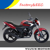 New conditionmotors/new style classic street 200cc motorcycle