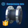 Pipeline flexible neoprene rubber bridge expansion joints