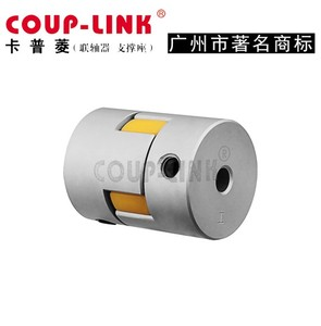 Air compressor flexible spider insert coupling