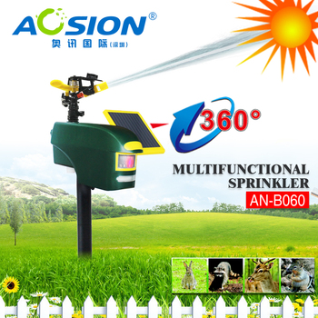 Aosion new product cat animal sprinkler animal away
