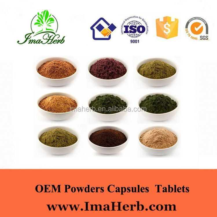 GMP Manufacture natural cherry stem extract supplier