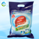 Strong moving dirt and lowest price laundry detergent powder