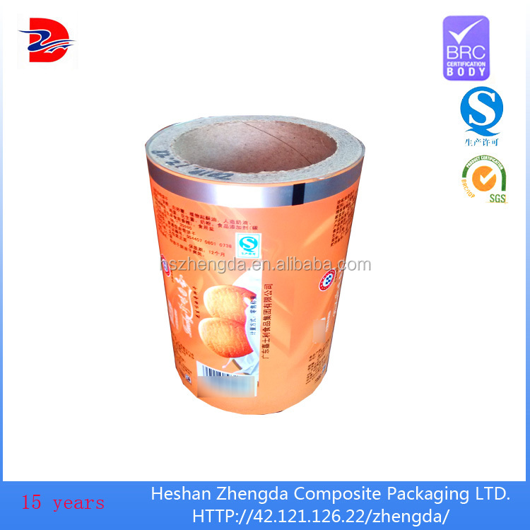 bopp/cpp laminate film opaque plastic film manufacturer in china for cookies